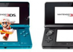 ACHTUNG!!!! Nintendo 3DS Vorbestellung Möglich!!! Schnell zugreifen